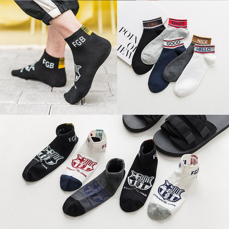 New Breathable Men's Socks (10 Pairs/Set)