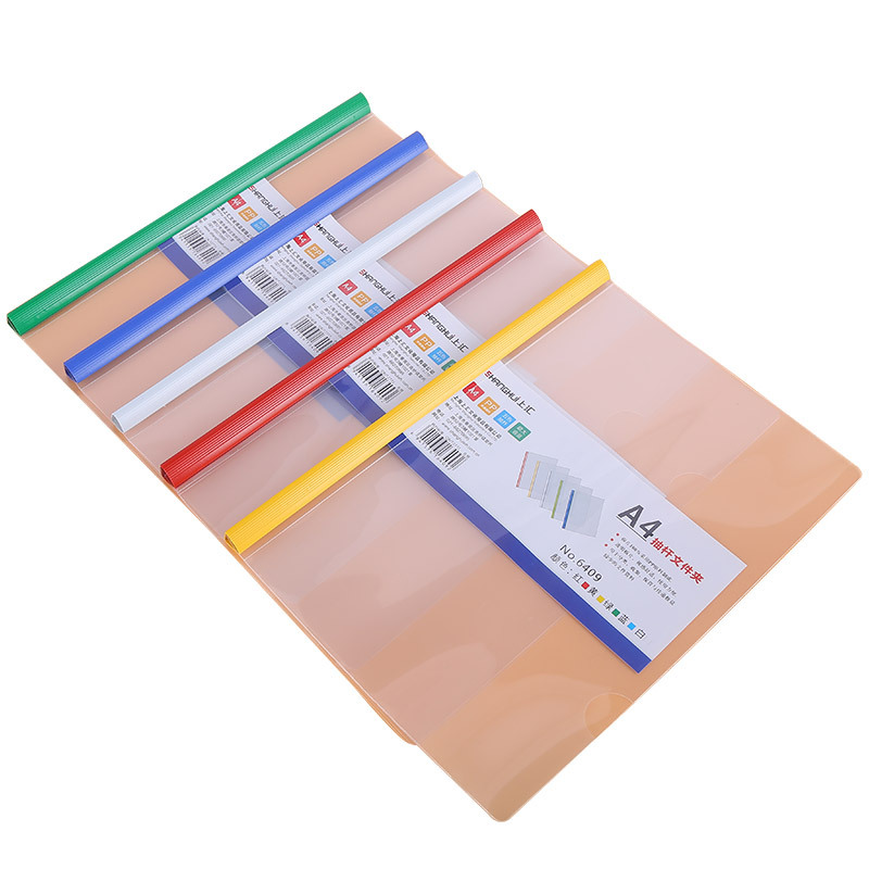 A4 Fully Transparent Clear Folder with Colored Rod