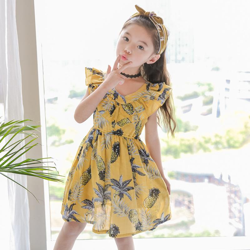 Sleeveless Ruffle Summer Dress