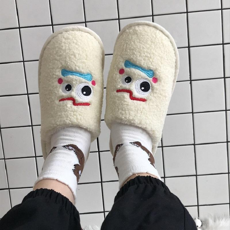 Puppy Cotton Slippers