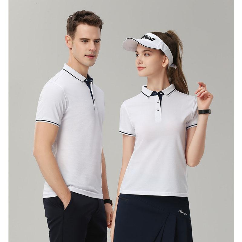 Pollux Plain Polo for Men and Women