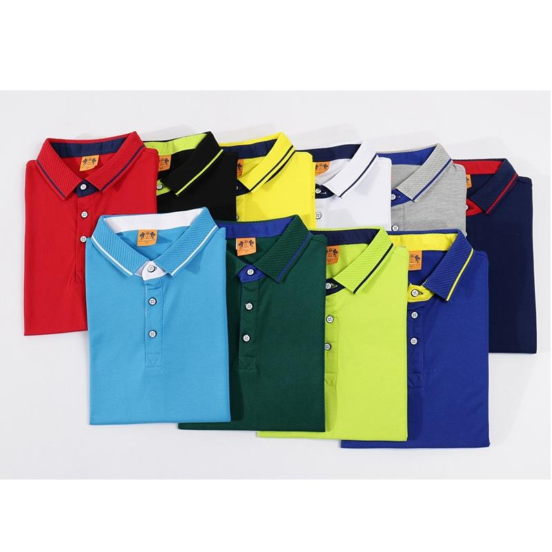 August Accent Contrast Polo Shirt