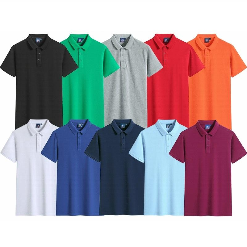 Orion One-Tone Fitted Polo Shirt