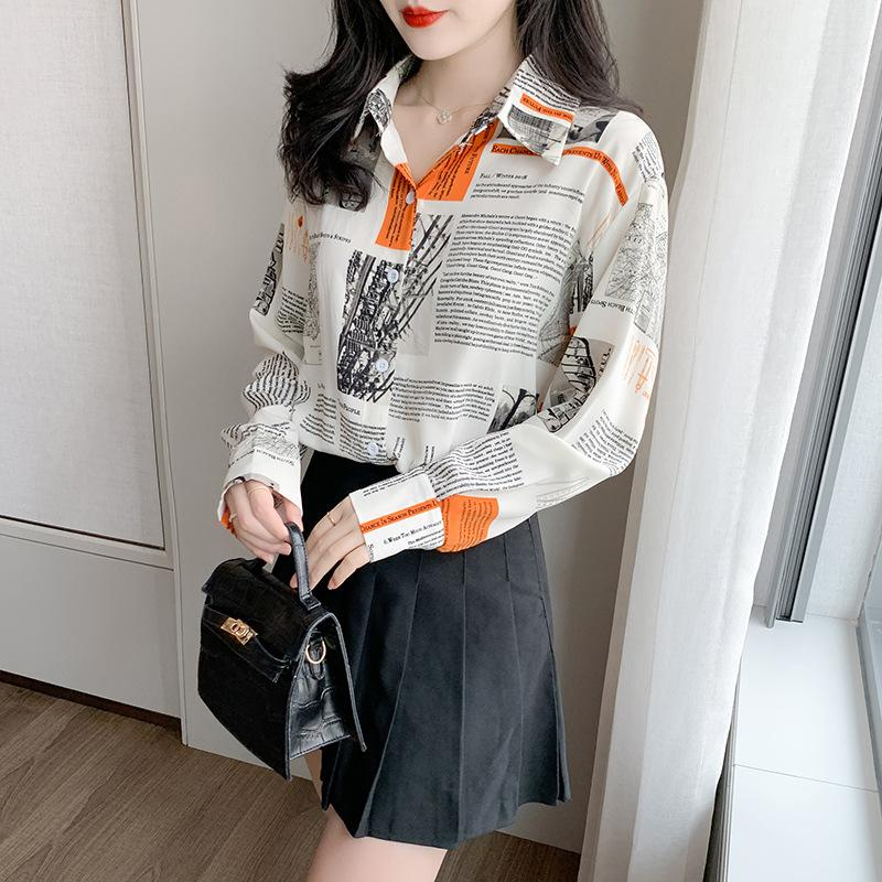 Nelly News Printed Blouse