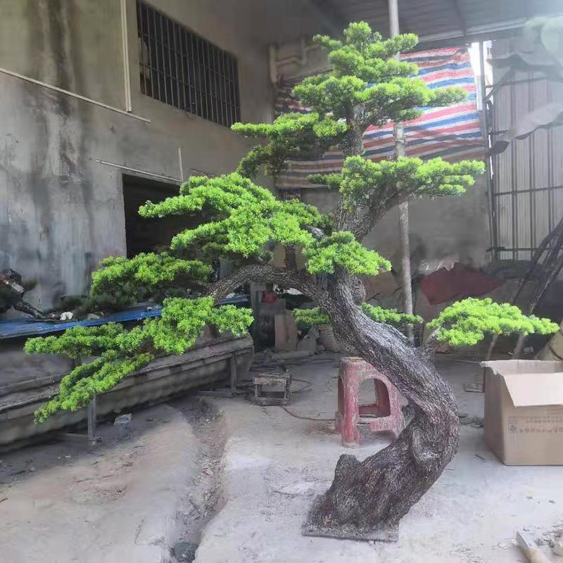 Artificial Sweet Plum Tree