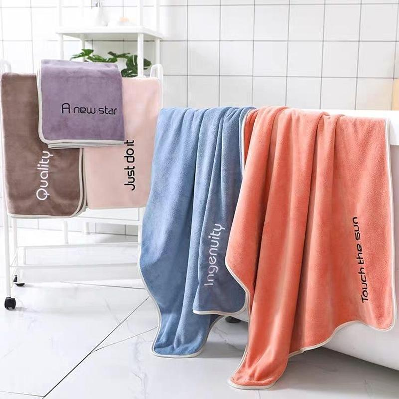 Microfiber Soft Bath Towel