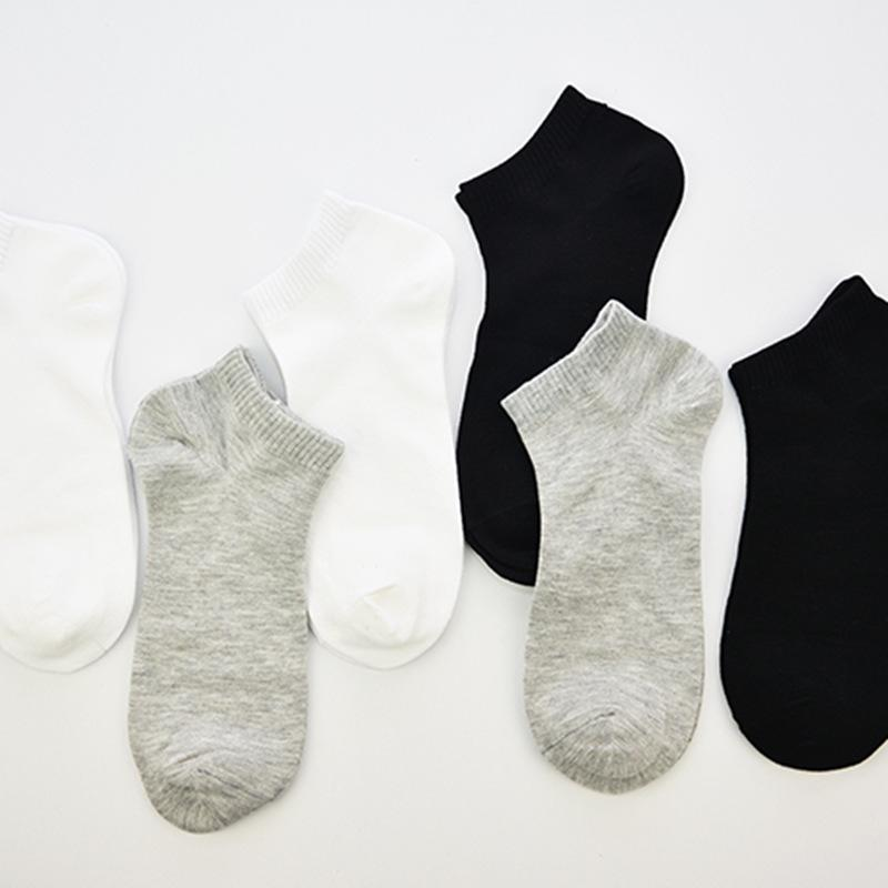 Men's Regular Ankle Socks (10 Pairs/Set)