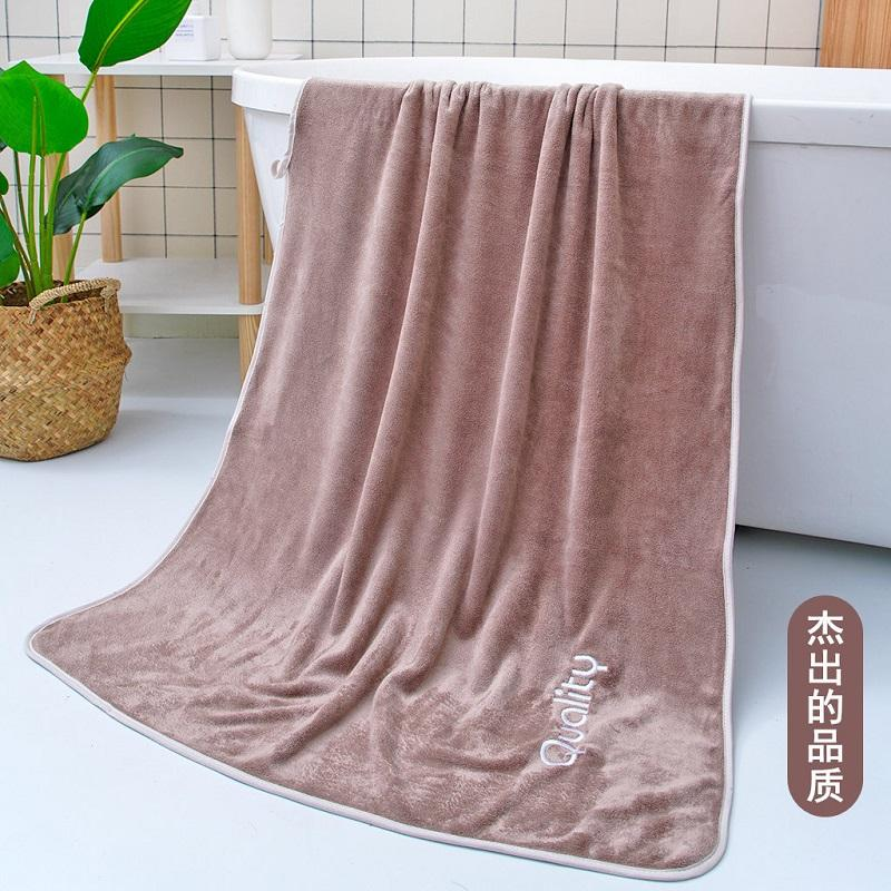 Microfiber Soft Bath Towel
