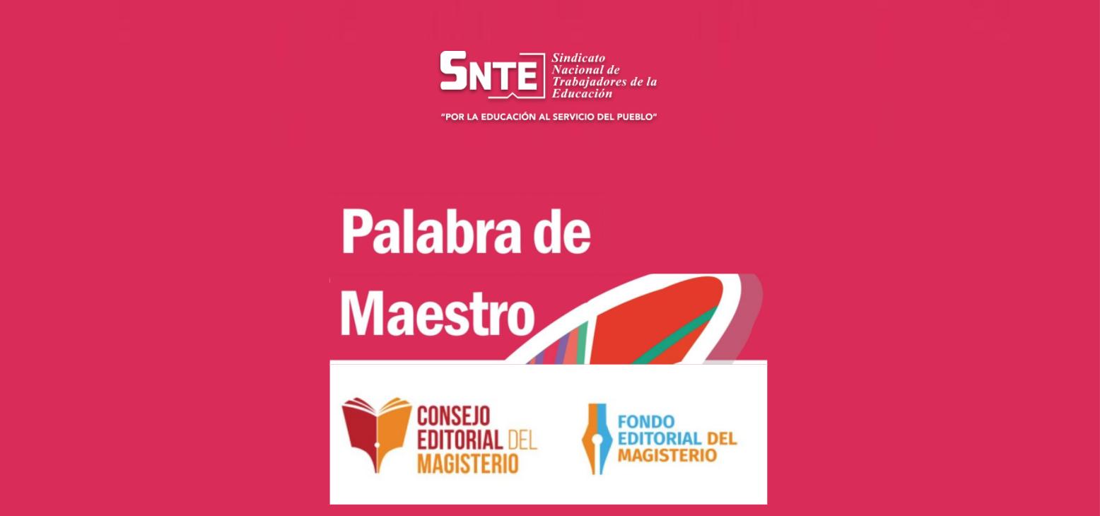 Convocatoria del Fondo Editorial del Magisterio 2020