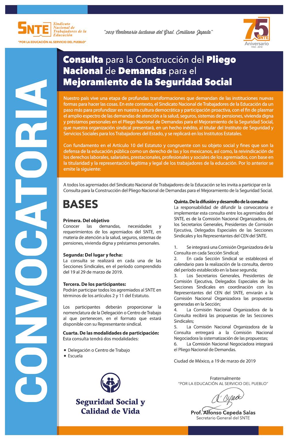 Convocatoria de la consulta para integrar el Pliego Nacional de Demandas para el Mejoramiento de la Seguridad Social