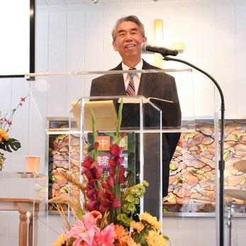 07-pastoral-Elder-Lin