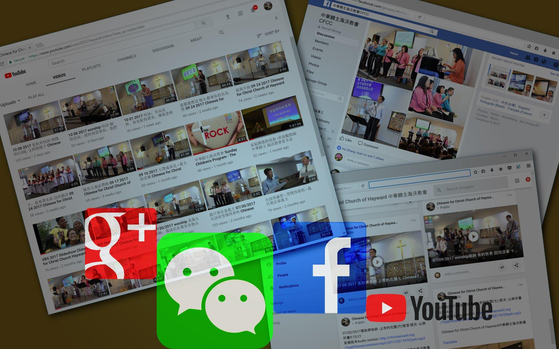 群體生活 Social Media