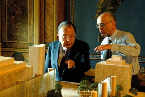 Inouye Pulled Into Fight Over Frank Gehry's Eisenhower Memorial