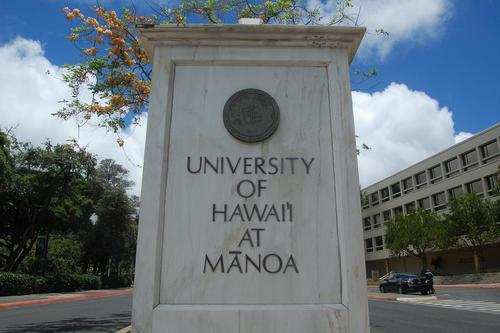 media university of hawaii west oahu essay