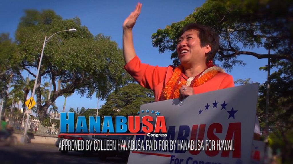 The Public File: Hanabusa, Kaneshiro Make Their TV Ad Debuts
