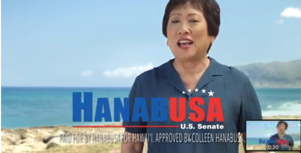 Ad Watch: Hanabusa Hits the TV Airwaves, Touts Local Upbringing