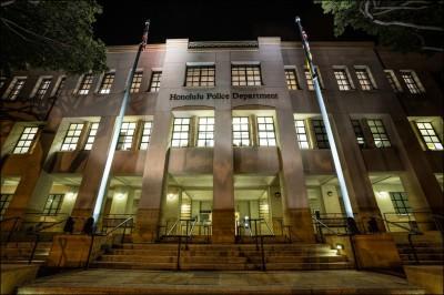 HPD building outside PF