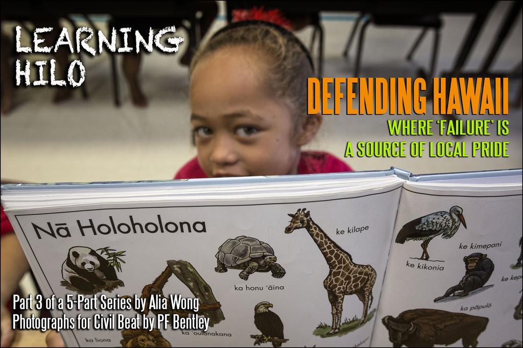 Learning Hilo — Defending Hawaii