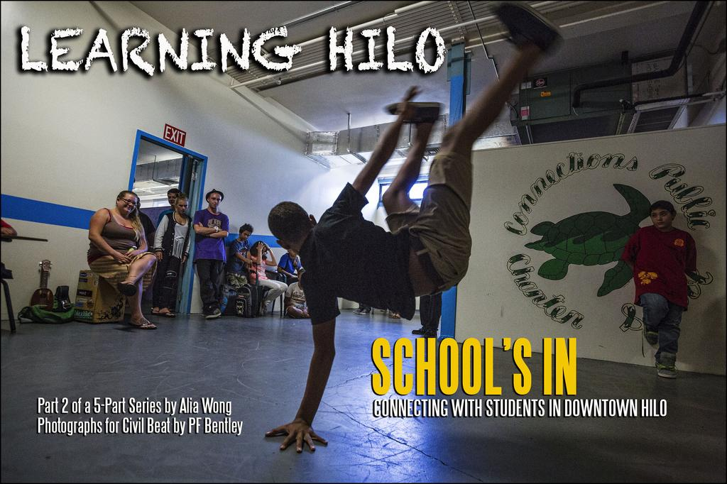 Learning Hilo — School's In