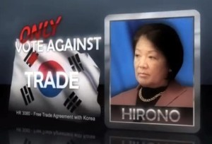 Lingle and Hirono, On The Attack