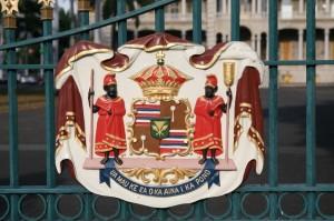 Akaka Bill Sails Through Committee, But Tough Sledding Ahead