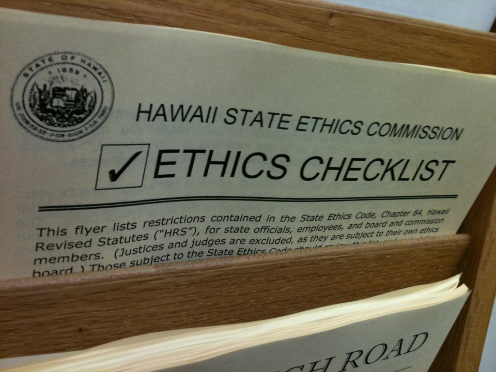 Does Hawaii Have a State Ethics Commission?