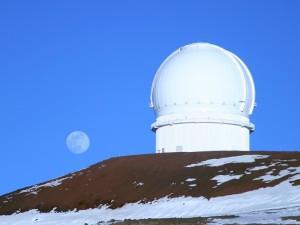 A New Telescope and the Politics of Cultural Destruction