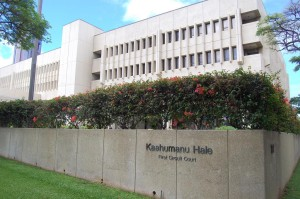 Hawaii State Salaries 2012: Hawaii Judiciary