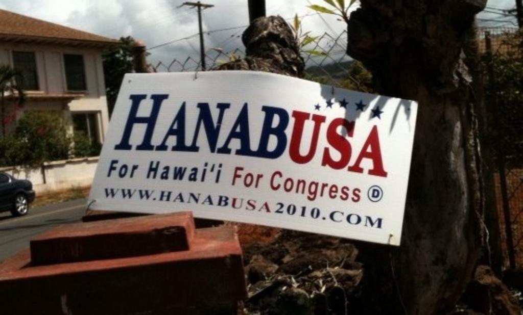 Hanabusa Rejects 'Loan Shark' Allegation
