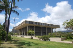 Civil Beat Shares Hawaii State Employee Salaries
