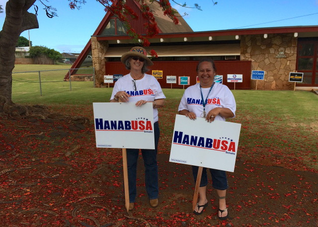 Hanabusa signwavers, Lihue, July 1, 2014