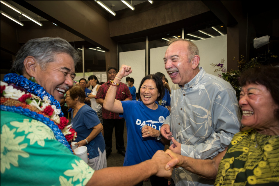 The Projector: Pictures From Hawaii's Dramatic Primary Election Day