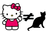 pink globalization hello kittys trek across the pacific by christine yano the spread of japanese cul