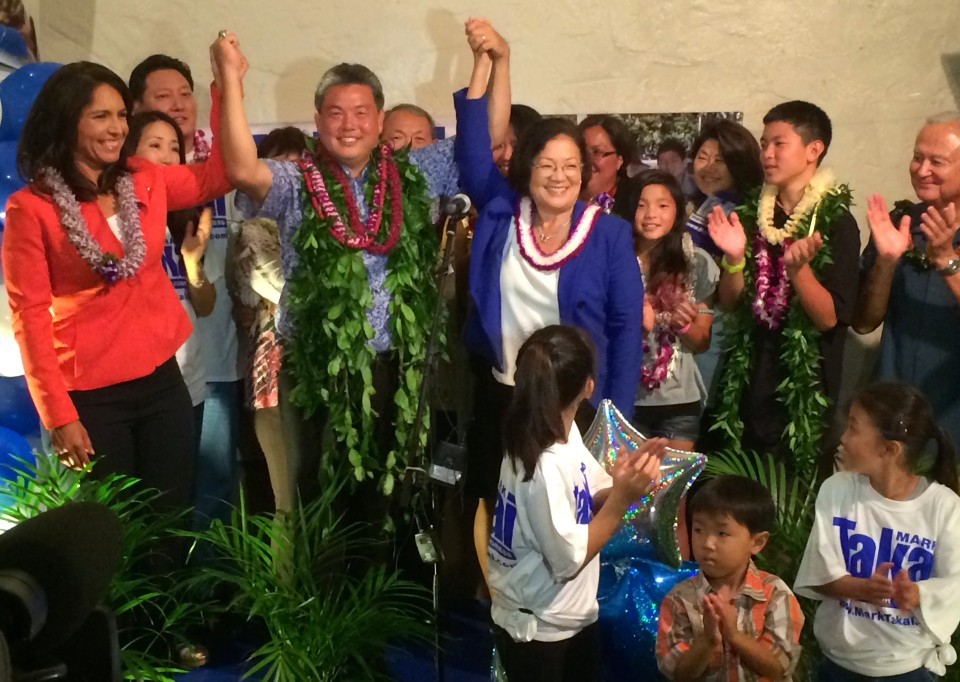 Hawaii Congressional Districts: Takai Triumphs