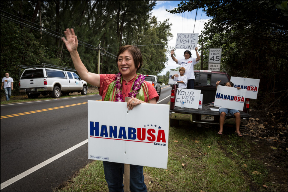 Hanabusa To Run For Takai's Seat In Congress?