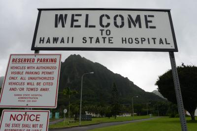Health Beat: Bring Back The Mental Hospitals