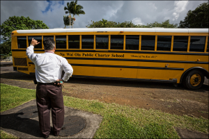 BOE Forms Investigative Committee To Explore Charter School Oversight