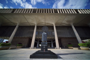 The Hawaii Legislature: A Guide to the 2015 Session