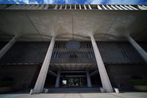 Hawaii Monitor: Ex-Chief of Staff Negotiates Revolving Door as Lobbyist