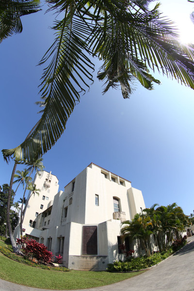 Honolulu Hale city council mayor caldwell. 28 jan 2015. photograph Cory Lum/Civil Beat