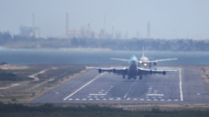 Turkish Man To Plead Guilty To Disrupting Hawaii Flight