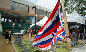 Ian Lind: Is the Hawaiian Election a Public or Private Affair?