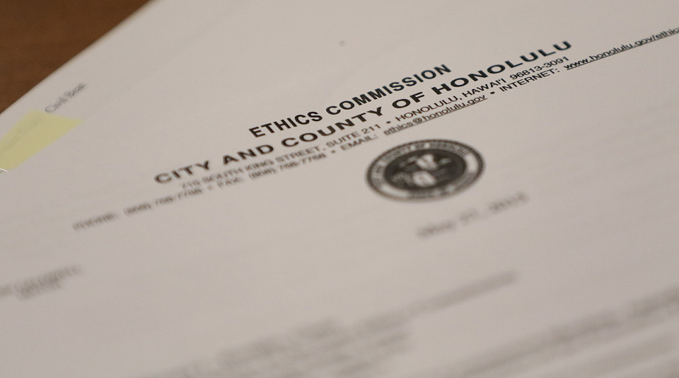 Honolulu Ethics Commission