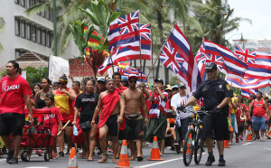 Feds Lay Out 'Pathway' To Native Hawaiian Self-Governance