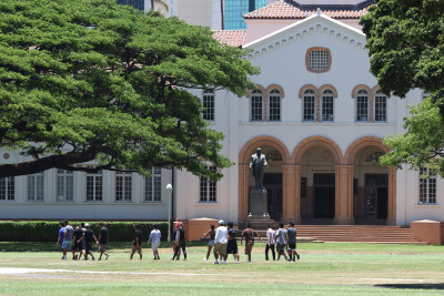 'We Are So Far Behind': Hawaii Legislators Look To Make Schools Safer