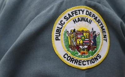 Ian Lind: Union Says Suspensions Shouldn't Stop Prison Guard Promotions