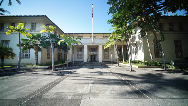 Civil Beat wants the Hawaii Attorney General's Office to release records that the news organization believes should be public.