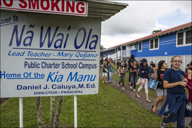 Students at Na Wai Ola Public Charter School in Mountain View, HI.
