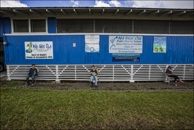 "Three students have a ""time-out"" at Na Wai Ola Public Charter School, located in Mountain View, HI."