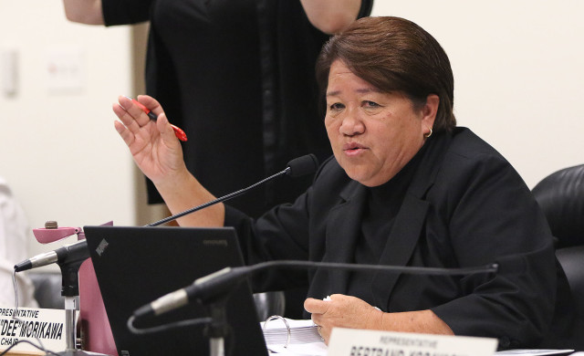 Rep. Dee Morikawa, who chairs the House Human Services Committee, removed several provisions of the care home omnibus bill when it was before her.
